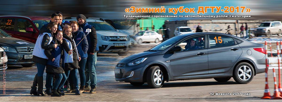 www.avto-pozitiv.ru/SPORT/R3K120217/Aazastavz.JPG